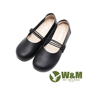 W&M (女)極柔軟牛皮大頭娃娃鞋 女鞋-黑(另有棕)