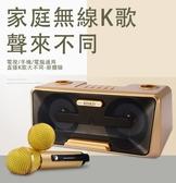 【Love Shop】第三代貓頭鷹麥克風 無線藍牙雙人麥克風音箱 立體音效音響雙人麥克風