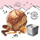 【瑞士原裝進口】Movenpick 莫凡彼冰淇淋 鹽味焦糖巧克力2.4L家庭號