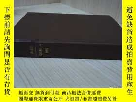 二手書博民逛書店AWAKE!罕見VOLUME 74 1993(詳見圖)Y6583