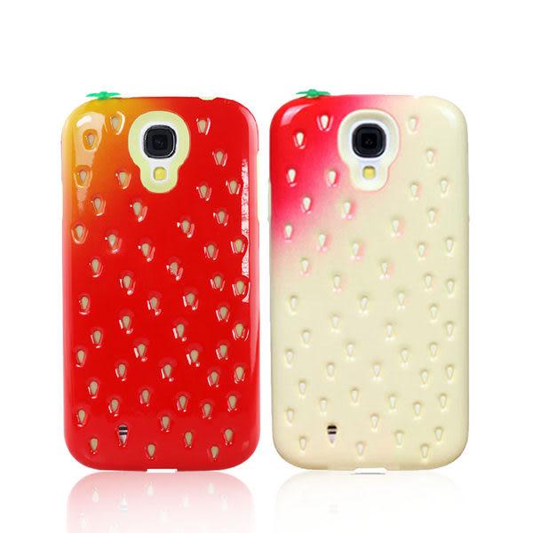 Samsung S4 i9500個性草莓手機保護殼-草莓白 (原價490元)