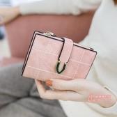 女皮質短夾 女士錢包女短款2019新款韓版潮個性學生多功能兩折疊皮夾 5色