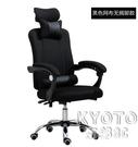 家用布藝電腦椅可躺椅職員辦公會議麻將椅真皮按摩器椅牛皮老板椅 京都3cYJT