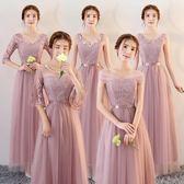 伴娘服長款女韓版姐妹團顯瘦豆沙色連身裙