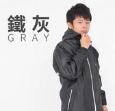 [中壢安信] 雙龍牌 蜜絲絨2.0防寒風雨衣 鐵灰 兩件式 雨衣 可拆式背心 超強防水 ER416620
