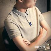降價兩天-polo衫新品個性潮男有翻領衣服男士短袖t恤正韓港風青年半袖polo衫