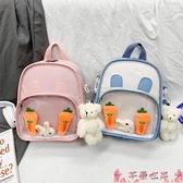 兒童背包2021新款韓版幼兒園書包寶寶男孩女童時尚背包兒童可愛卡通書包潮 芊墨 618大促