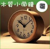 鉅惠兩天-藝舟鐘錶創意實木夜光鬧鐘靜音指針木頭鐘學生臥室床頭鐘兒童時鐘【限時八九折】