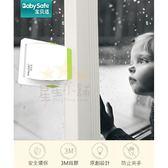 ⭐星星小舖⭐  babysafe 防開窗神器 兒童 窗戶 安全鎖 寶寶 防夾手 移窗 移門 嬰兒推拉門防護鎖