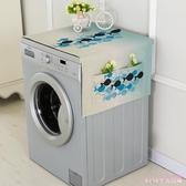 洗衣機防塵罩 加厚棉麻蓋布多用家居冰箱罩雙開門單開門冰箱滾筒罩 DR18027【Rose中大尺碼】