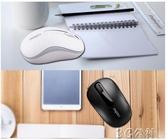 無線滑鼠 無線滑鼠 筆記本臺式電腦無限辦公滑鼠 省電游戲可愛女生 3C公社