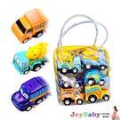 迴力車 兒童卡通迷你迴力小汽車玩具工程車 6輛裝-JoyBaby