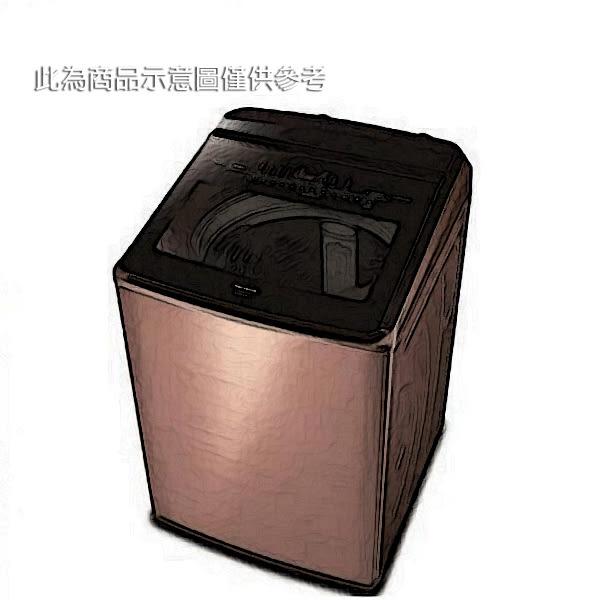 Panasonic 國際牌 22kg 直立洗衣機 NA-V220EBS *送基本安裝+舊機回收