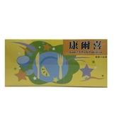 *特殊商品*康爾喜 乳酸菌 益生菌(8173)-超級BABY☆公司貨 每周都會進貨喔  每盒90小包