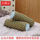 《不可超取》【加購品】床組同款小圓抱枕(含心)(一入)