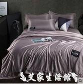 被套全素色歐式真絲繡標水洗棉被套床單1.8m床上用品igo  艾家生活館