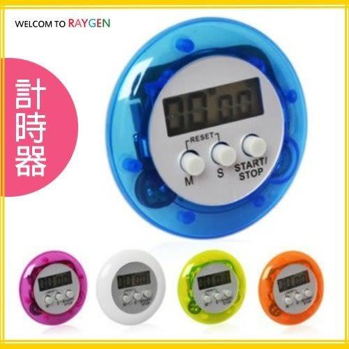 多功能圓形電子定時器 計時器 不挑款