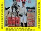 二手書博民逛書店黃誌忠雜誌罕見整本 2012年5月 世界 旅遊雜誌Y277939