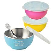 永昌寶石 香醇 兒童碗+湯匙+上蓋 304不鏽鋼 雙層隔熱碗 0556 三色碗