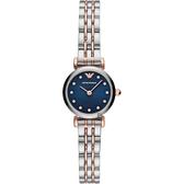 Emporio Armani 義式風情晶鑽時尚女錶-藍x雙色/22mm AR11222