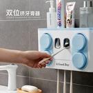 牙刷架免打孔 置物架衛生間家用吸壁式濑口杯防塵套裝吹風