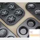 家用烘培磨具不粘6連蛋糕模具烤箱小糕點心模【小桃子】