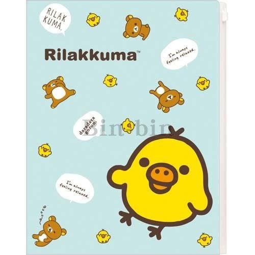 拉拉熊 小雞 夾鏈袋文件夾/720-369