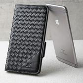 iPhone 7 / 8 SE 第二代防電磁波真皮皮套【Moxie 摩新科技】