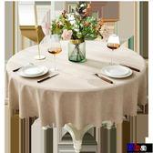 【Bbay】防油桌布 圓桌桌布 布藝 棉麻 防水 圓形 餐桌布 中式 臺布