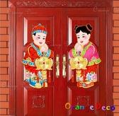 壁貼【橘果設計】金童玉女 DIY組合壁貼/牆貼/壁紙/客廳臥室浴室幼稚園室內設計裝潢