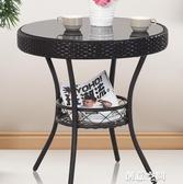 圓桌 陽台小茶幾圓形簡易小戶型小圓桌沙發鋼化玻璃小圓桌 藤編休閒椅 NMS