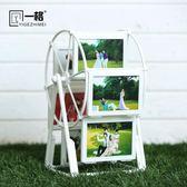 摩天輪相框擺台5寸旋轉大風車創意兒童相冊架影樓婚紗照相片相架【美物居家館】