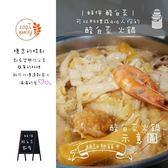 【免運直送】言午家《好伴酸白菜》精裝1.3公斤-新裝上市(4包) 【合迷雅好物超級商城】