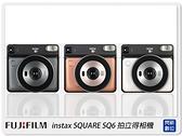 預訂~含底片X1盒(10張)~ FUJIFILM 富士 Instax square SQ6 數位 拍立得 方型相片(恆昶公司貨)