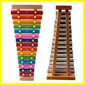 除舊迎新 兒童手敲木琴15音專業打擊樂器鋁板木質成人學生寶寶音樂益智玩具