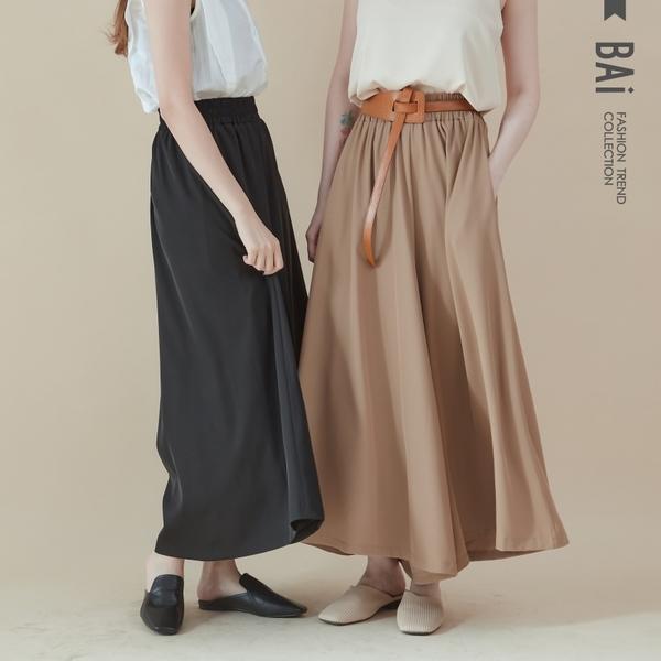 寬褲 純色落地款鬆緊大寬管褲裙-BAi白媽媽【301384】