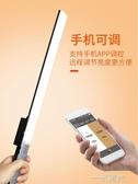 永諾YN360S雙色溫LED補光燈手持冰燈攝像燈外拍照錄像視頻補光棒WD 一米陽光