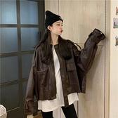 快速出貨 外套皮衣外套女短款年新款春秋機車皮夾克秋冬時尚休閒氣質英倫風