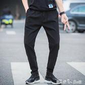 新款男士休閒褲透氣韓版潮流寬鬆學生男生百搭男褲子夏季薄款「潔思米」