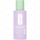 【17go】 CLINIQUE 倩碧 三步驟溫和潔膚水(#2)(60ml)