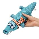 寵物玩具 寵物發聲玩具寵物狗狗玩伴訓練器磨芽鱷魚耐咬互動大狗玩具 限時8折