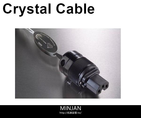 【名展音響】荷蘭頂級音響線材 Crystal Cable 電源線 Reference Diamond (AC to IEC) 長度1M