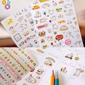 [拉拉百貨]韓國 貓咪 6入 手帳 貼紙 筆記 和紙貼 貓咪貼紙