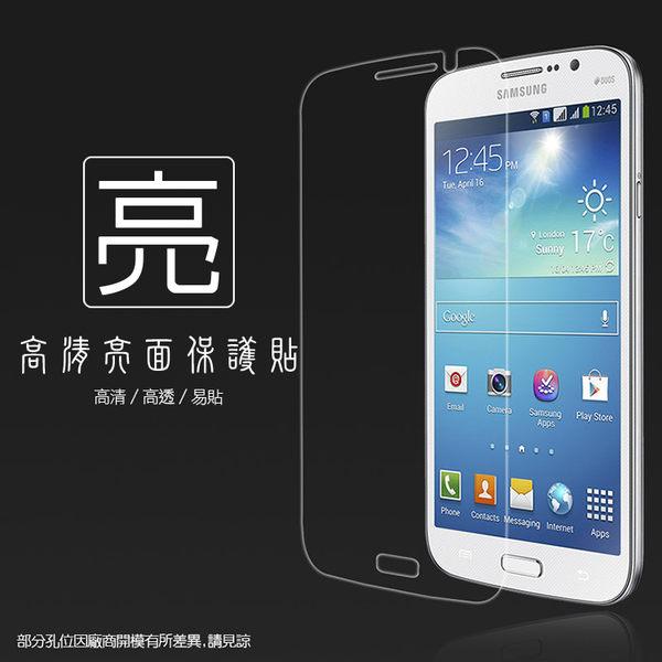◆亮面螢幕保護貼 SAMSUNG 三星 Galaxy Mega 5.8 I9150/I9152 保護貼 亮貼 亮面貼