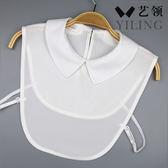 韓版可愛百搭雪紡假領襯衣領=     SQ9902『寶貝兒童裝』