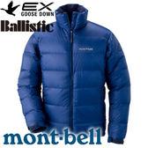 【Mont-Bell 日本 男款800FP羽絨夾克 靛藍】1101426/羽絨外套/夾克/羽絨衣/保暖外套★滿額送