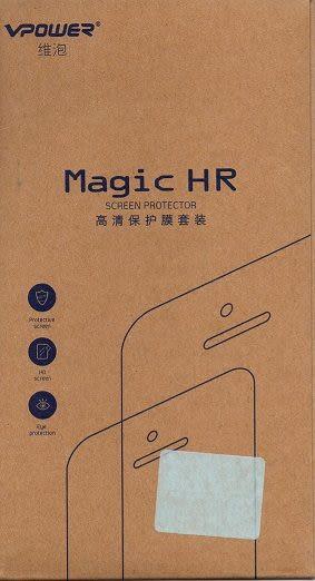 Meitu MK260 美圖手機二代 手機,頂級抗刮保護貼,MK260