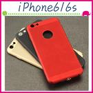 Apple iPhone6/6s 4.7吋 Plus 5.5吋  蜂窩網格背蓋 透氣手機殼 全包邊保護套 磨砂手機套 保護殼 洞洞殼