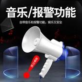 擴音器 雅蘭仕 錄音喇叭揚聲器戶外地攤叫賣器手持宣傳可充電喊話擴音器喇叭 韓菲兒