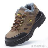 冬季男女保暖勞保鞋鋼包頭棉鞋防護鞋防砸防穿刺工作鞋安全鞋 全館免運